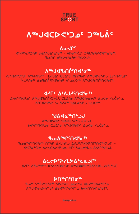 True Sport Principles Poster - Inuktitut
