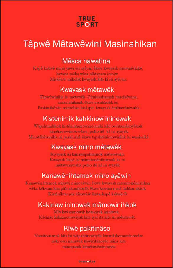 True Sport Principles Poster - Swampy Cree